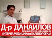 KARDIOLOG DANAILOV